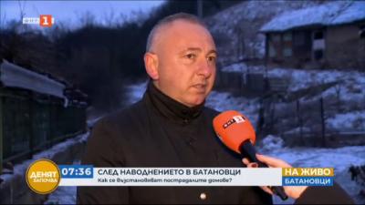 Евакуираните жители на Батановци вече са по домовете си