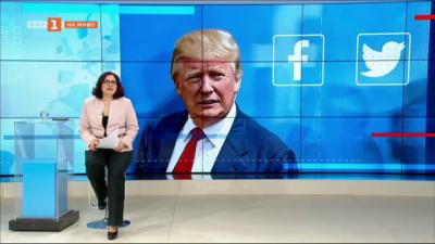 След като Тръмп загуби достъп до профилите си: Нужна ли е повече регулация в социалните мрежи?