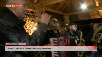 Честит Банго Васил!