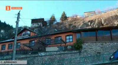 Отпускат средства за укрепване на свлачището в Дряново