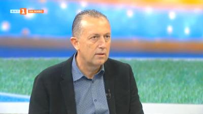 Състоянието на българския футбол - говори Атанас Фурнаджиев
