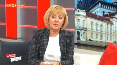 Мая Манолова: По никакъв повод Изправи се БГ няма да прави коалиция с ГЕРБ