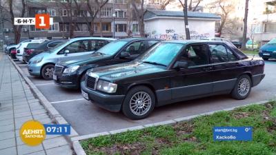 Ще има ли увеличение на таксите за паркиране пред дома в Пловдив?