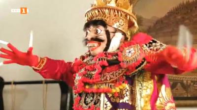 Балийският театър с маски на Калоян Стоянов
