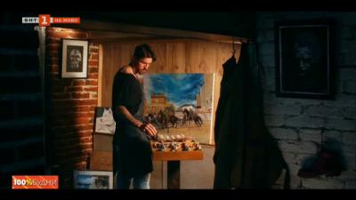 Как бивш вратар на Левски и Сиена съчетава футбола и страстта си към рисуването