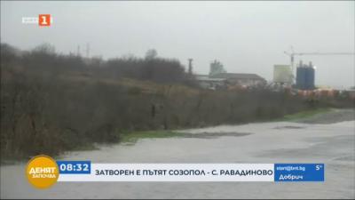 Проблем по пътя Созопол-Равадиново
