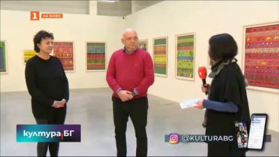 Изложба Монолози и молитви на Филип Попов