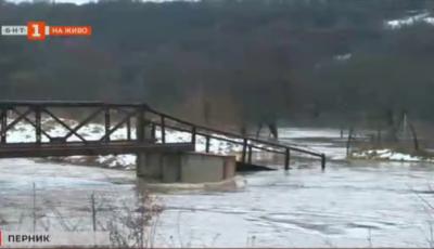 Обявиха частично бедствено положение в Пернишко заради обилните валежи
