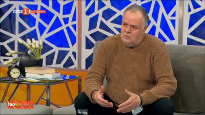 Спомен за Калата - разговор с неговия син Ивайло Калоянчев