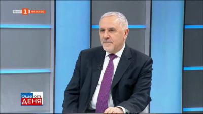 Спорът със Скопие и събитията в САЩ - анализ на Любомир Кючуков
