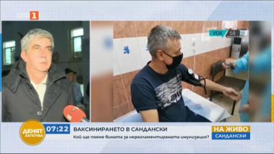 Управителят на болницата в Сандански: Не се чувствам виновен, употребих всичките дози с ваксини