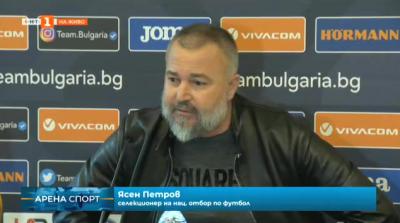 Ясен Петров - новият селекционер на футболните ни национали