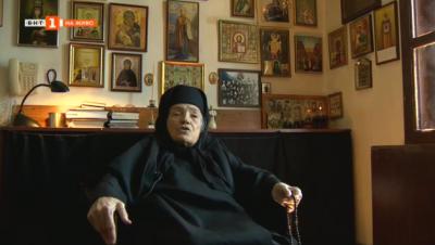Почина игуменката на Калоферския манастир