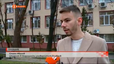 Студенти от Медицински университет - Пловдив представят научни теми като художествени произведения