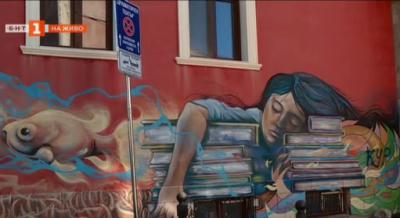 Графити тур в Пловдив