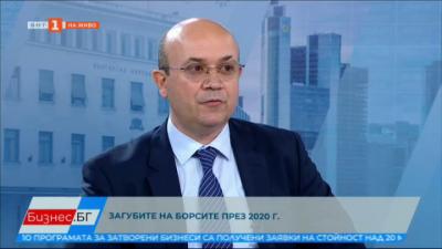 Ръст на сделките на Българската фондова борсa