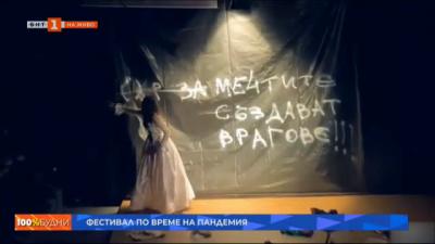 """Моноспектакълът """"Мечтата на Наташа"""" с награда в Косово"""