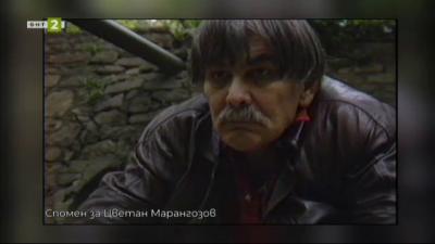 Спомен за Цветан Марангозов