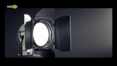 Продължава киномаратонът на български филми