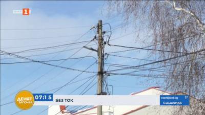 Чести прекъсвания на тока в две общини в област Видин