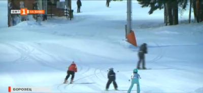Ледени истории и ски уроци за начинаещи в Боровец