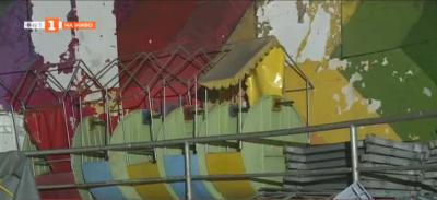 Граждани на Русе искат възстановяване на Залата на смеха