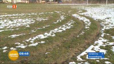 Автомобилен дрифт разора стадион в русенско село