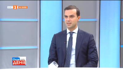 Инициатива в подкрепа на българското производство