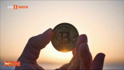 Всичко, което трябва да знаем за криптовалутите