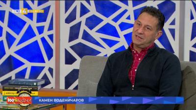 """Осми сезон на """"5 минути София"""""""