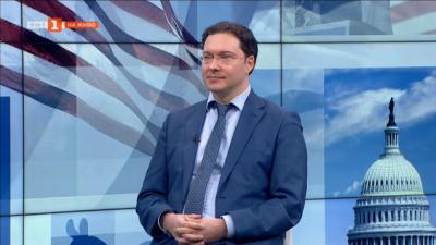 Даниел Митов: Администрация на Байдън трябва да възстанови доверието на съюзниците във Вашингтон