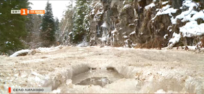 Единствен път към две села в Родопите не може да бъде използван