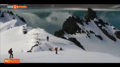 Предстоящата българска експедици до Антарктида