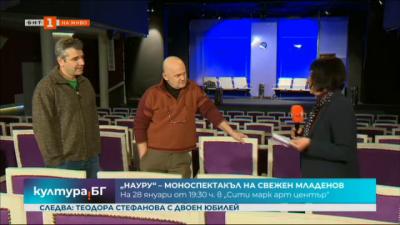 Свежен Младенов в моноспектакъла Науру от Иво Иванов