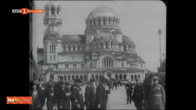 Канал за български киноархиви и история