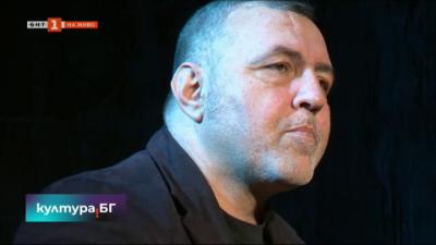Премиера на спектакъла Плач на ангел в Народния театър Иван Вазов