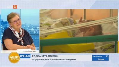 Мая Бонева, акушерка: Два пъти по-малко акушерки работят в България в момента
