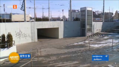 Пропада Кръговото кръстовище в центъра на Русе