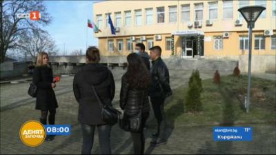 В Аврен общината поема семестриалните такси на всички студентите
