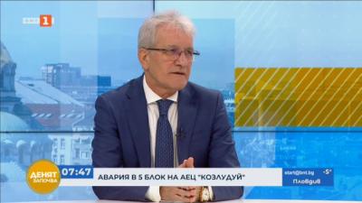 Авария е спряла работата на Пети блок в АЕЦ Козлодуй