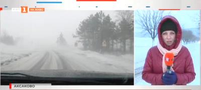 Сняг и силен вятър във Варненско