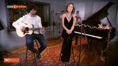 Канела и мечти - новата песен на Маги Джанаварова
