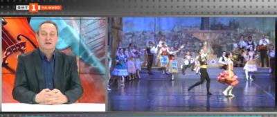 Новата творческа година на Държавната опера в Стара Загора