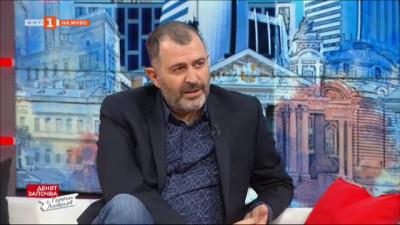 Стойчо Керев: Новото познание е наука, мистика и теории, които предстои да бъдат открити