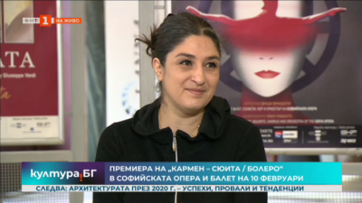 """Премиера на """"Кармен сюита"""" и """"Болеро"""" в Софийската опера на 10 февруари"""