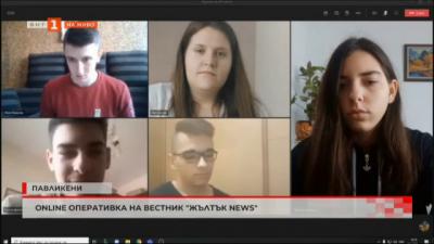 Млади репортери от Павликени издават вестник Жълтък news