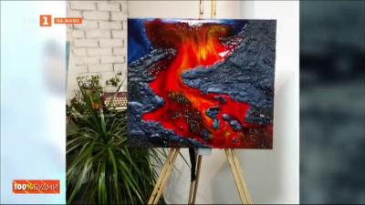 Демонстрация на вълшебни творения от епоксидна смола