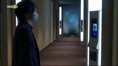 Технология за лицево разпознаване работи без да се налага да се сваля маската