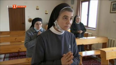 Манастир на сестрите францисканки Света Елисавета