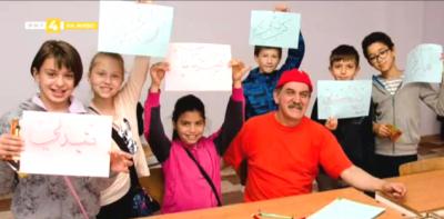 Трогателната история на Фреди от Ирак